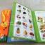 หนังสือฝึกอ่านภาษาไทย-อังกฤษ อัจฉริยะ My E-Book thumbnail 12