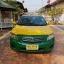 แท็กซี่มือสอง Altis J NGV ปี 2008 thumbnail 7
