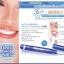 Mistine White Teeth Whitening Cream มิสทีน ไวท์ ทีธ ไวท์เทนนิ่ง ครีม ปากกาเพื่อฟันขาว ฟันขาวขึ้น เมื่อใช้ต่อเนื่อง thumbnail 2
