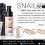 Odbo Snail Repair Skin BB Cream OD411 โอดีบีโอ สเนล รีแพร์ สกิน บีบี ครีม thumbnail 2