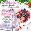 Garden me blossom jelly lychee & beauty brand การ์เด้น มี บอสซั่ม เจลลี่ thumbnail 4