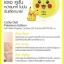 Cathy Doll Pokemon Edition AA Matte Powder Cushion Oil Control SPF50 PA+++ เคที่ดอลล์ โปเกมอน อิดิชั่น เอเอแมทท์ พาวเดอร์ คูชั่น ออยล์ คอนโทรล เอสพีเอฟ50 พีเอ+++ thumbnail 5