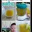 MumMom เครื่องปั่นนึ่งอาหารลูกน้อย 5in1 Baby Food Blender (แถมฟรี!ถ้วยเก็บอาหารลูกน้อย 2 ใบ) thumbnail 24