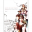 Love on 20 Pages เล่ม 1