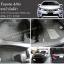พรมปูพื้นรถยนต์ Toyota Altis 2014 ไวนิลสีดำ