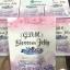 Garden me blossom jelly lychee & beauty brand การ์เด้น มี บอสซั่ม เจลลี่ thumbnail 1