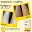 Farbera Rapid Smooth Hair Removal Cream 25 กรัม thumbnail 3