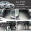 ยางปูพื้นรถยนต์ Benz W204 ลายกระดุมสีดำ