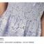เดรสผ้าลูกไม้สีฟ้า เย็บทอผสมกับผ้าถักโครเชต์ที่ช่วงไหล่ และกระโปรง thumbnail 15