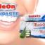 SMILE ON by ZHULIAN ยาสีฟันสมุนไพรสไมล์ออน thumbnail 2