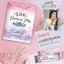 Garden me blossom jelly lychee & beauty brand การ์เด้น มี บอสซั่ม เจลลี่ thumbnail 3