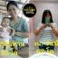 Nuvitra King Diet นูวิตร้า คิง ไดเอท อาหารเสริมลดน้ำหนัก กระชับสัดส่วน thumbnail 5