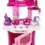 ชุดทำอาหาร Pink Kitchen Set thumbnail 4