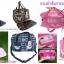 กระเป๋าสัมภาระคุณแม่ลายรถเข็น (ขนาด17x41x30cm) thumbnail 2
