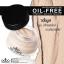 ODBO Oil-Free Powdery Mousse Makeup OD419 โอดีบีโอ ออยล์ฟรี พาวเดอร์รี่ มูส เมคอัพ thumbnail 4
