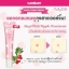 Cathy Doll Magic Pink Nipple Treatment เคที่ดอลล์ เมจิกพิ้งค์ นิพเพิล ทรีทเม้นท์ ทรีทเม้นท์บำรุงหัวนมกระจ่างใสอมชมพู thumbnail 3