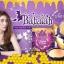 Babalah UV 2 Way Cake Magic Bee Powder SPF20 บาบาร่า ยูวี ทูเวย์ เค้ก บี พาวเดอร์ เอสพีเอฟ20 thumbnail 4