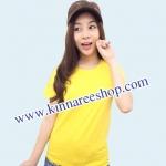 เสื้อยืดคอกลมแขนสั้นไซส์ S สีเหลือง คอทตอน100%
