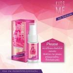 Kiss me please คีส มี กล่องสีชมพู ผลิตภัณฑ์สำหรับจุดซ่อนเร้นให้คุณมั่นใจกับทุกไตล์