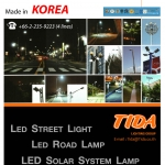 LED Street Korea Catalog