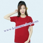 เสื้อยืดคอกลมแขนสั้นไซส์ S สีแดงเลือดหมู คอทตอน100%