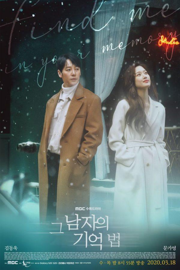 DVD ซีรี่ย์เกาหลี Find Me in Your Memory (ซับไทย) 4 แผ่นจบ. - koreadvd2u -  ขาย DVD ซีรี่ย์เกาหลี จีน ไต้หวัน และละครไทย ราคาถูก : Inspired by  LnwShop.com