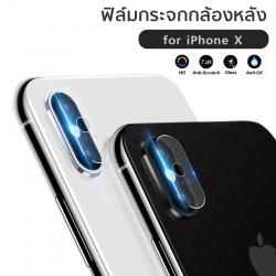 ฟิล์มกระจกกล้องหลัง iPhone X