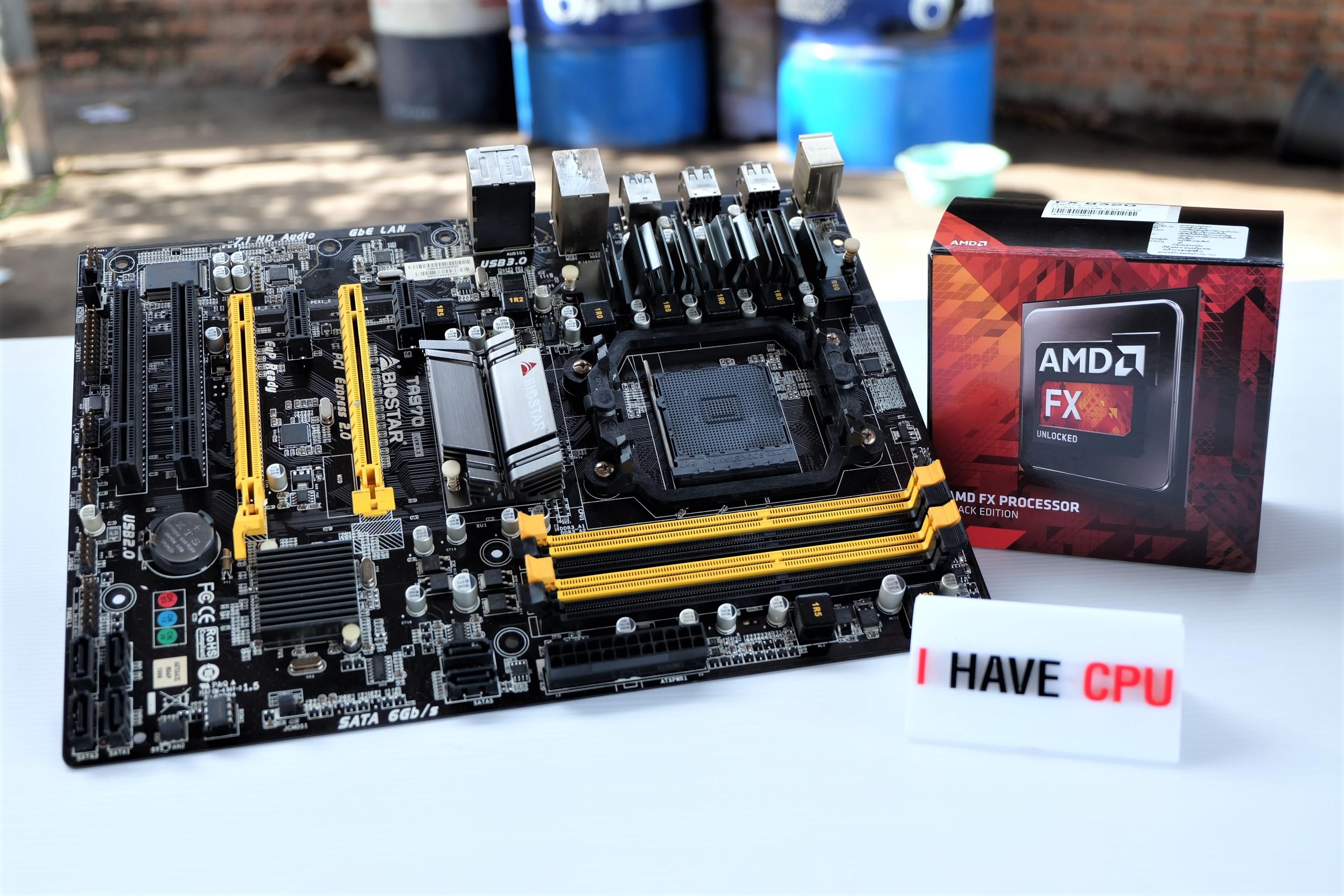 AMD FX 8320 3.5Ghz Turbo 4.0Ghz 8Core 8Thread (ของใหม่) + Biostar TA970