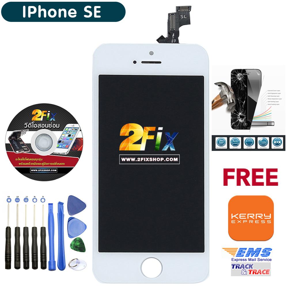 หน้าจอ iPhone SE พร้อมทัสกรีน (White)