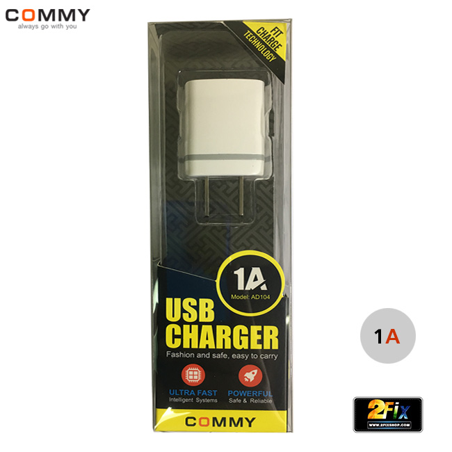 Adapter AD104 USB (1A)