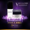 ครีมเซ็ต เซรั่ม Serum1 Premium Black Pearl +ครีม Estrella Premium Gold