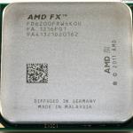 AMD FX 6200 Turbo 4.1Ghz