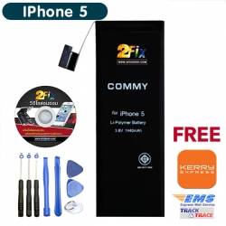Battery IPhone 5 (COMMY) รับรอง มอก.