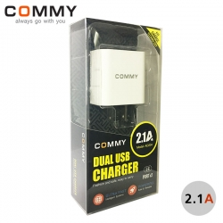 """Adapter Dual USB (2.1A) """"Commy"""""""