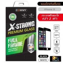ฟิล์มกระจก iPhone X - X-Strong Full Frame