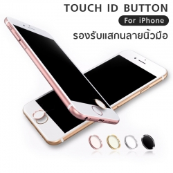 Touch ID Button iPhone