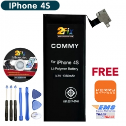 Battery IPhone 4S (COMMY) รับรอง มอก.