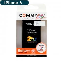 Battery IPhone 6 (COMMY) รับรอง มอก.ไม่แถมเครื่องมือ