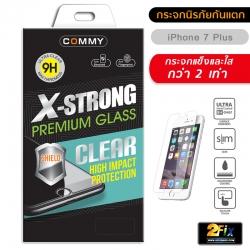 ฟิล์มกระจก iPhone 7 Plus X-Strong TPG UC