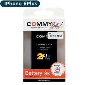 Battery IPhone 6Plus (COMMY) รับรอง มอก.ไม่แถมเครื่องมือ