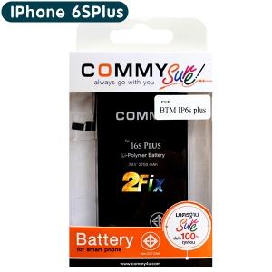 Battery IPhone 6SPlus (COMMY) รับรอง มอก.ไม่แถมเครื่องมือ