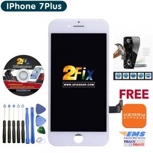 หน้าจอ iPhone 7 Plus พร้อมทัสกรีน (White)