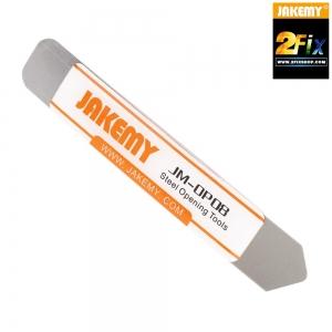 เหล้กงัด JM - OP08