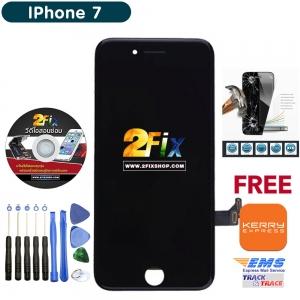 หน้าจอ iPhone 7 พร้อมทัสกรีน (Black)
