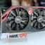 MSI GeForce GTX 750 OC 1GB ไม่ต่อไฟเลี้ยง