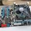 Xeon E5-2670 2.6Ghz (3.3Ghz) 8 Core 16 Thread