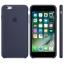 เคสซิลิโคน iPhone 6 / 6s - สีมิดไนท์บลู ( Original ) thumbnail 3
