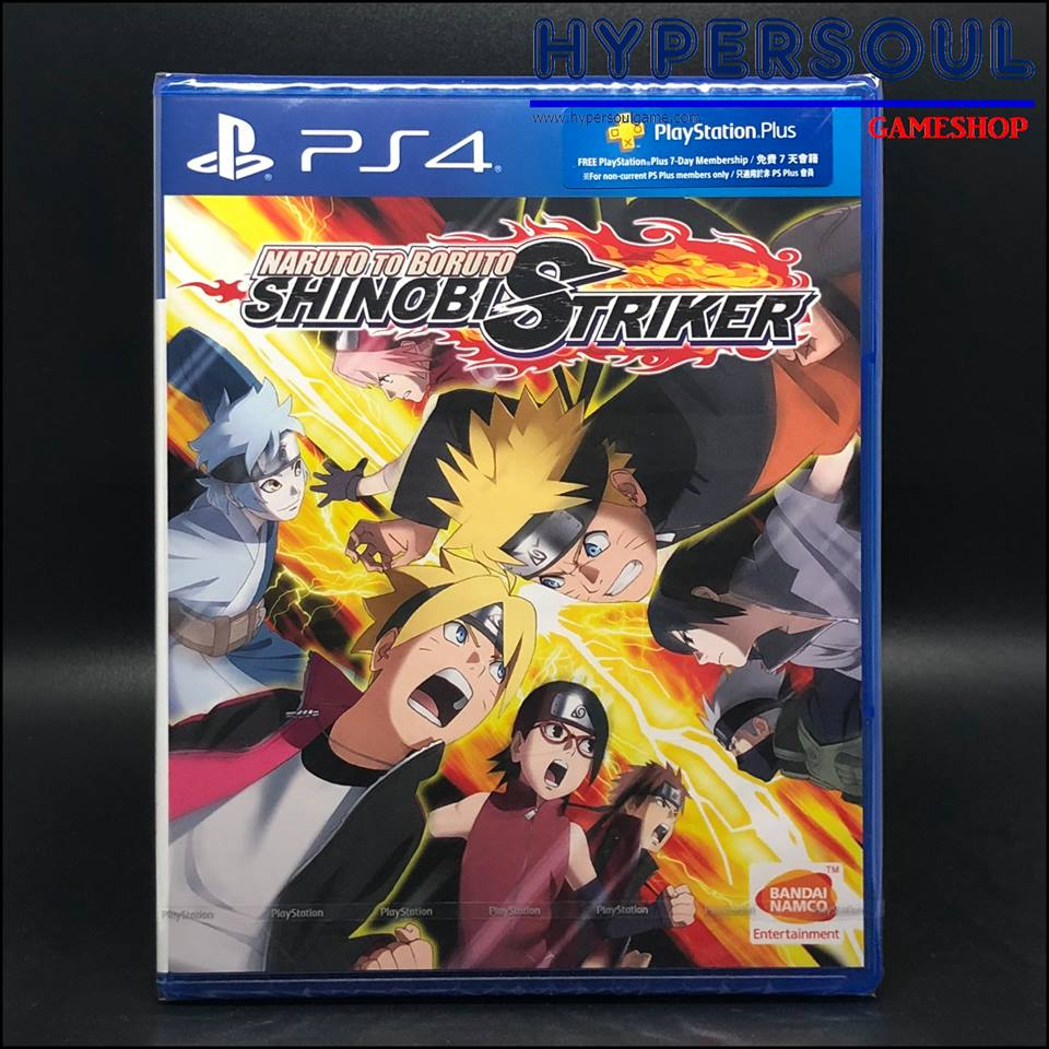 PS4-G: NARUTO TO BORUTO: SHINOBI STRIKER (R3)(EN)
