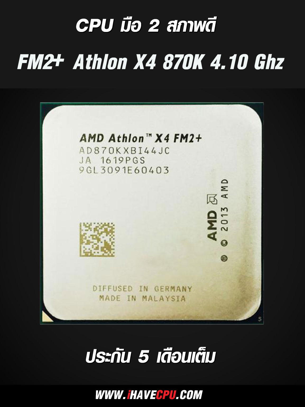 AD870KXBJCSBX AMD Athlon X4 870K Black Edition with Thermal Solution 3.9 4 Socket FM2